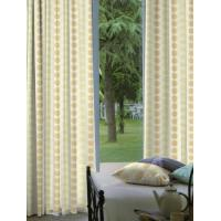 Best curtain and curtain fabrics wholesale