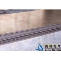 Quality other non ferrous metals products  other non ferrous metals products for sale