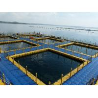 Best Fish Farm, Fishing Net,aquatic Farm,fishing Cage wholesale