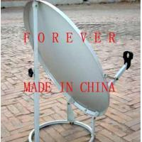 Best Satellite Dish wholesale