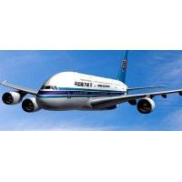 Best Air Freight From China wholesale