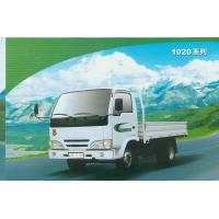 Quality light truck and lorry 1033 1 ton series for sale