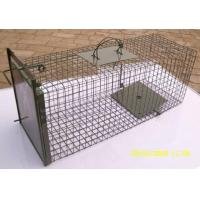 Best One Door Spring Loaded Chipmunks Trap Cage?eed Bait wholesale