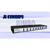 Best KVM Switch wholesale