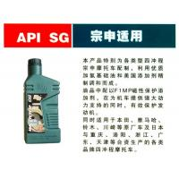 Quality Applicable for Zongshen for sale