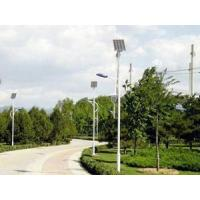 Quality Solar power road light for sale