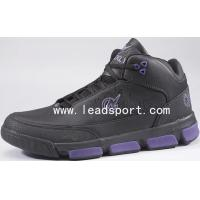 Quality Basketball Shoes RDM012-12 for sale