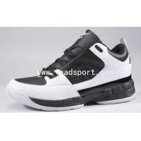Quality Basketball Shoes RDM012-20 for sale