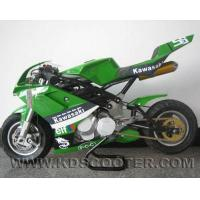 Best Pocket Bike KD-NP001 wholesale