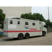 Emergency Rescue Command Vehicle