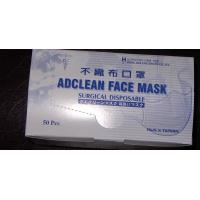 NONWOVEN SURGICAL MASK (4 PLY, EAR LOOP)