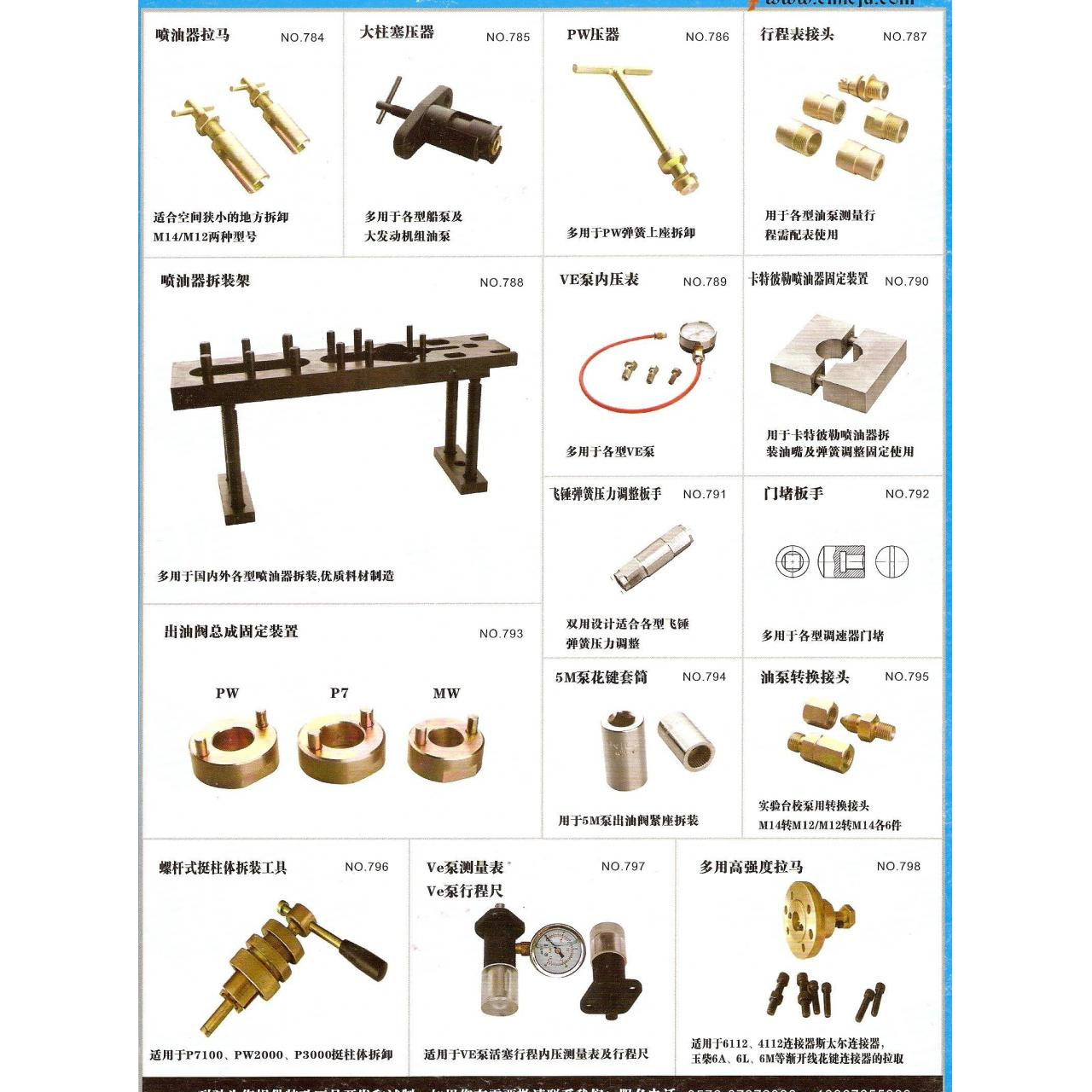 Quality Tools for Test bench and pumps Tools for test bench and pumps for sale