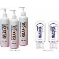 Best Health & Medical Relax-gel Relax-gel( Model NumberCWH-150 ) wholesale