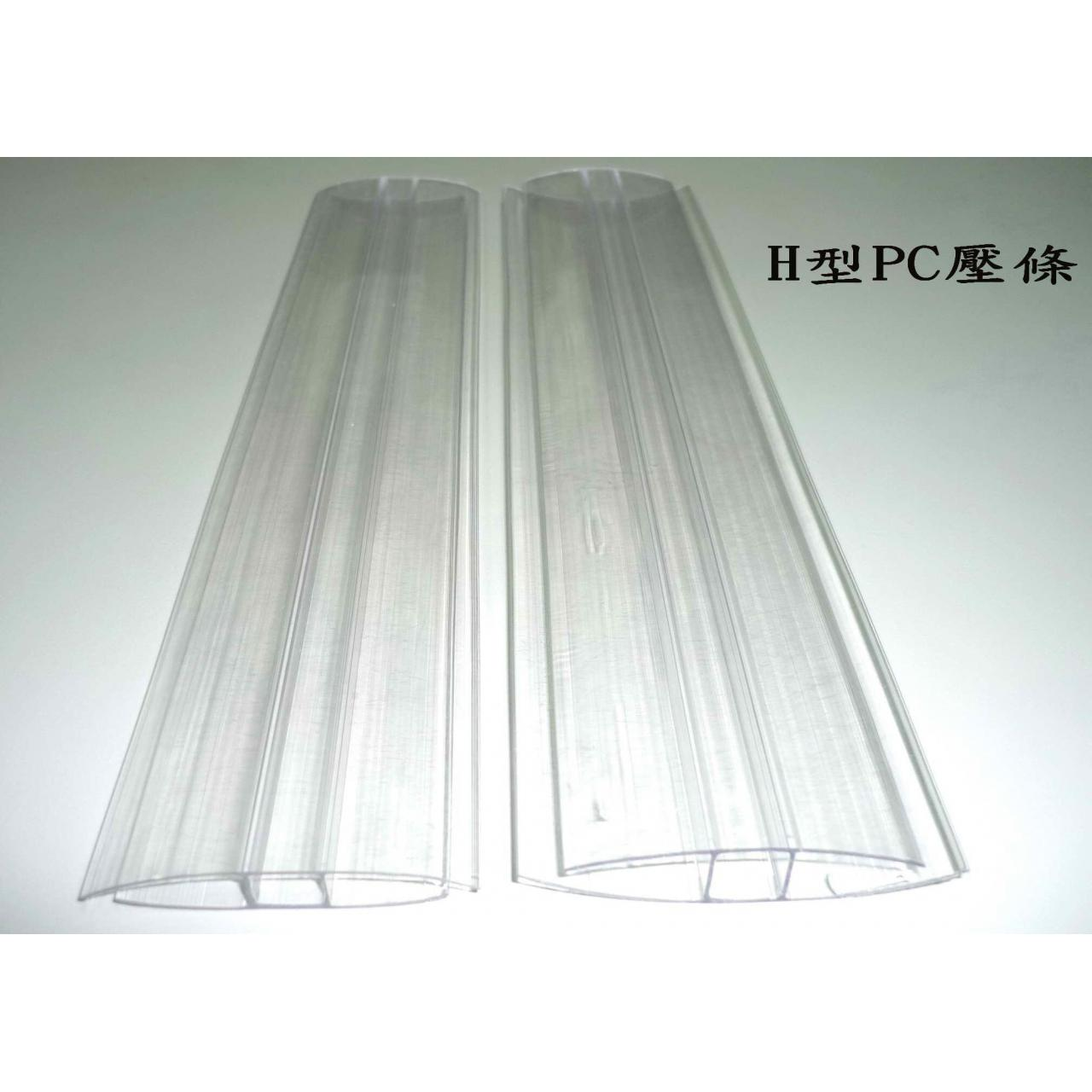 Buy cheap Polycarbonate H & U types of profiles from wholesalers