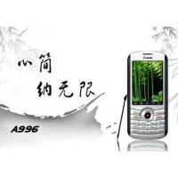 A996 Mobile Phone China A996