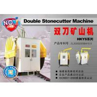 Quality Hualong stone machine Double stonecutter machine HKYS for sale