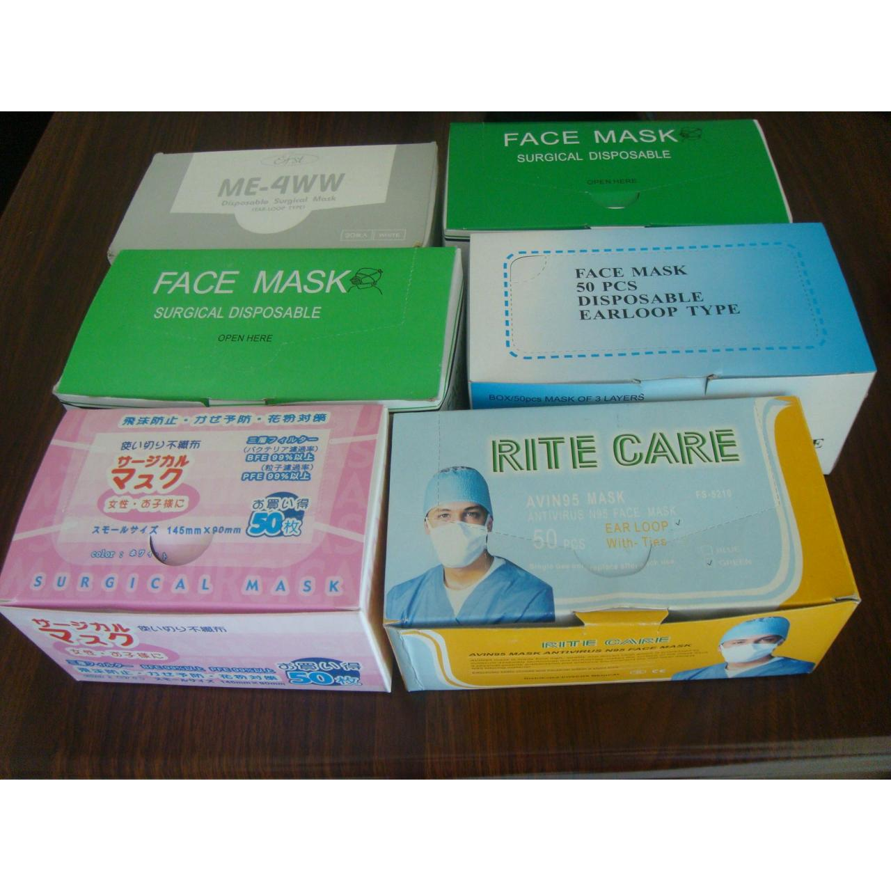 Non Woven Products Product Non-woven mask exporters
