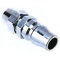 China PP Male Coupler on sale