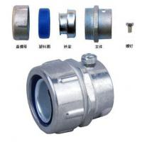 Straight Pipe/Hose/Tube Coupling (no thread type) (DKJ-2)