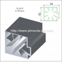 Quality Aluminum heat sinks Product No:hl33 for sale