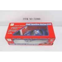Quality R/C CAR 72990 for sale