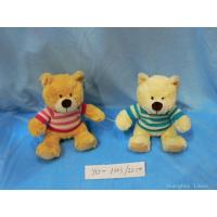 Quality Order ID:YD-1003 Product Two colors bear with clothes for sale