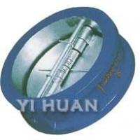 Quality DDCV HD76/7X butt-clamped type double petal check valve for sale