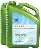 Exceed and do washing the liquid ( concentrate the emulsion)