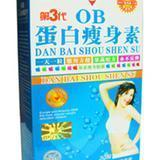 Best The third OB protein Slimming wholesale