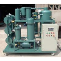 Quality Vacuum Lubrication Oil Decolorng System/Hydraulic Oil Recycle Plant for sale