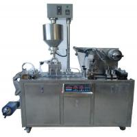 Quality DPP80 Min type honey, cheese, jam automatic blister packing machine for sale