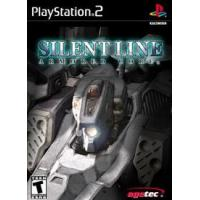 Quality Silent Line: Armored Core for sale