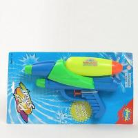 Quality 25cm Twin shots water gun (WG201) for sale