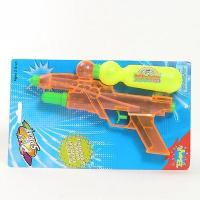 Quality Water gun (WG898) for sale