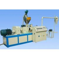 Best Recycling and Pelletizing wholesale
