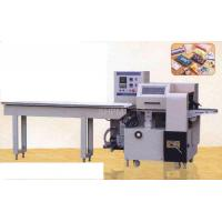 Best BXD-280 Multi-function Pillow Type Packing Machine wholesale