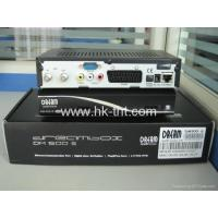 Best Dreambox DVB-S DM500S digital satellite TV receiver-DM500S in Black color wholesale