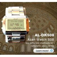 Quality MUSLIM WATCH- new type for sale