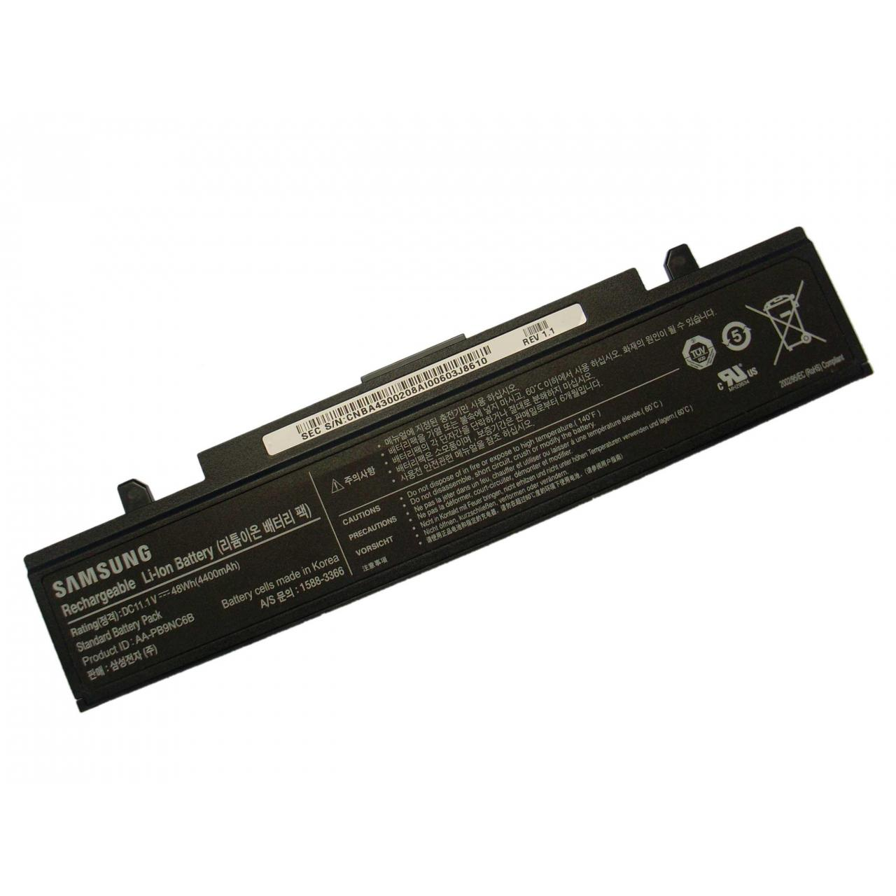 Best Original laptop battery wholesale