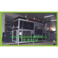 Quality Automatic High Speed Vacuum Forming Machine for sale