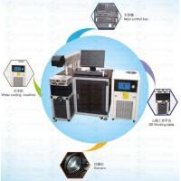 Best Industrial Diode Laser Marking Machine wholesale