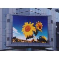 Quality Outdoor Display Outdoor display for sale