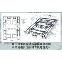 Quality 【Knowledge library】 Historic course for sale