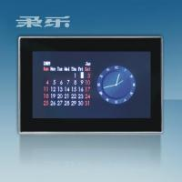 Best Intelligent Digital Community Video Doorphone Indoor Unit(Touch Pad) wholesale