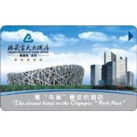 Quality Hotel key card for sale