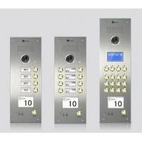 Best ABB Genway Xiamen Electrical Equipment Co,. Ltd. | Professional manufacturer of door phone system | Door phone | Video door phone System | Video door phone | Access Control | Video door phone Systems | Security Systems | Door phone Systems wholesale