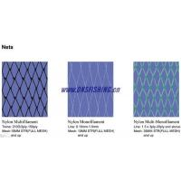 Best Fishing Nets wholesale