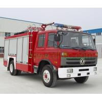 Fire engine trucks Details>>  Fire engine, water and foam