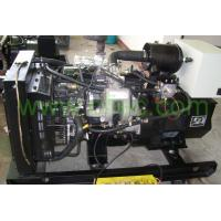 Best Gas/LPG/Biogas generators Details>>  Gas Generator,7-27kW,Toyota Engine wholesale