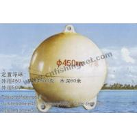 Best FISHING NETTING POSITIONED FLOATING BALL wholesale